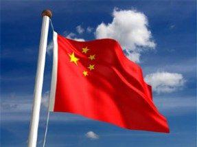 5 oktober – kansen op de Chinese e-commerce markt